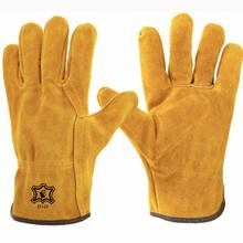 河北防护皮手套供货商电话是多少图片