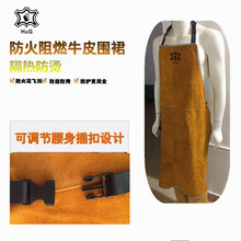 山西皮手套供货商图片