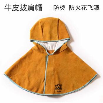 上海皮革制品批发价格多少钱