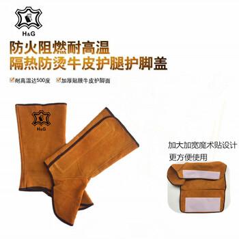 上海皮革制品生产厂家供应商