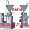 温州100型食品级不锈钢胶体磨花生酱辣椒酱粉碎胶体磨研磨机