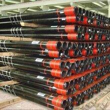 供应N80石油套管J55石油套管,K55石油套管,P110石油套管等产品图片