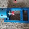 保溫泵瀝青保溫泵