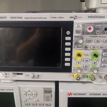 KEYSIGHT是德DSOX1102A示波器優價出售圖片