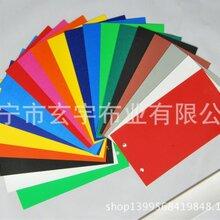 厂家供应PVC刀刮布、涂层布、篷盖布、三防布图片