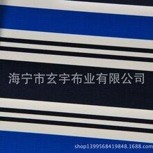 供应优质PVC彩色布、彩条布、涂层布,篷盖布图片