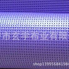 生產2500D多種顏色超高強度PVC網格布