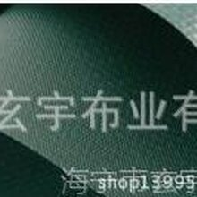生产供应PVC夹网布、500D箱包面料,钻石纹/PVC面料图片