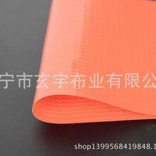 供应优质PVC风管布、软体导风筒布、PVC风筒布、阻燃面料、夹网布图片