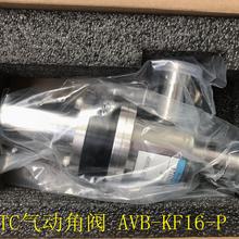 HTC真空阀门角阀气动角阀AVB-KF16-P气动阀门AVB-KF25-M-E图片