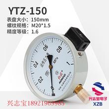 中国红旗电阻远传压力表YTZ-150恒压供水压力表远程控制仪表图片