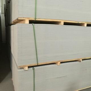 重庆硅酸钙板绿筑硅酸钙防火板高新区硅酸钙板吊顶图片5