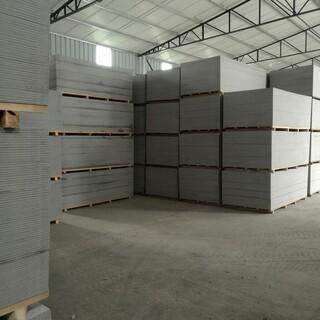 安徽硅酸钙板绿筑8mm硅酸钙板厂家供应图片5