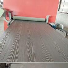 江蘇免漆水泥木紋板廠家圖片
