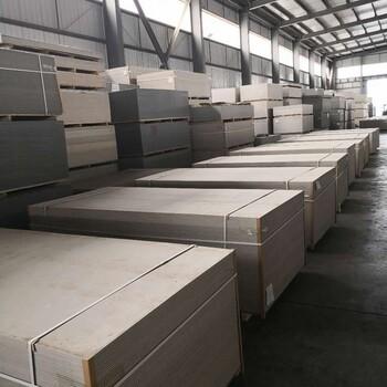 广东硅酸盐防火板生产厂家绿筑纤维增强硅酸盐防火板