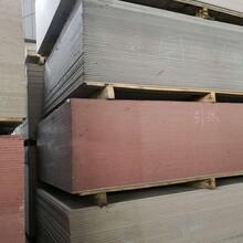 安徽硅酸鹽防火板、合肥硅酸鹽板廠家圖片