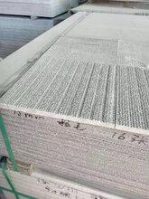 湖北武汉三区玻镁防火板生产厂家图片
