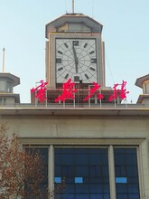 樓頂大鐘-鐘樓大鐘-戶外大鐘-煙臺科信鐘表有限公司圖片