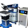 機械配件加工激光模具修補機設備廠家