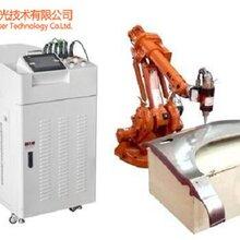 供应电解板机器人激光焊接机图片
