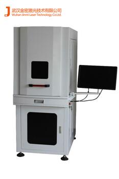供应玻璃紫外激光打标机
