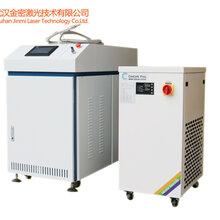 镀锌板小型激光焊接机图片