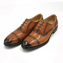 肯迪凱尼私人定制商務皮鞋圖片