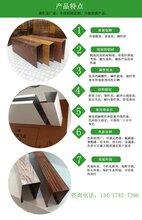 u型方通木纹铝方通弧形方通造型方通接受开模拉弯定制图片