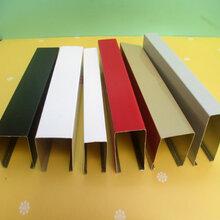 异形铝方通U型铝方通规格造型铝方通供应商铝圆管型材厂家直销图片
