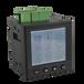 保定AMC系列多回路監控裝置介紹,電力保護裝置