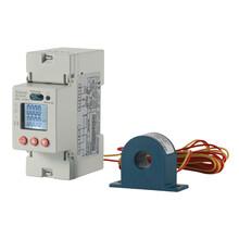 青岛制造电能计量平台,电能管理系统图片