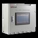 淺談無線溫度監控系統在低功耗開關柜中的應用