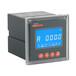 PZ72L-DI液晶顯示直流電流表電子式電流表嵌入式
