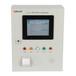 南京銷售電氣安全系統