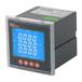 寶山新款PZ系列可編程智能電測儀表信譽保證