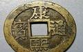 泉州哪里快速交易古董古玩古钱币鉴定中心