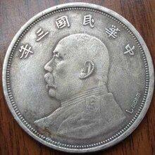 厦门古钱币专业鉴定中心古钱币铜钱