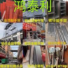 深圳寶安松崗腳手架廠家批發租售圖片