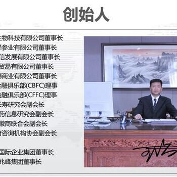 优人帮技能共享app怎么样合法吗,合肥天恩泽优人帮创始人董事长王总实力如何?