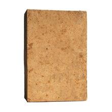 耐火砖,耐火砖价格,高铝耐火砖,粘土耐火砖,轻质耐火砖厂家图片