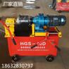 武漢鋼筋滾絲機廠家直銷鋼筋剝肋滾軋滾絲機GGS-40鋼筋套絲機
