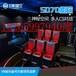 VR卓遠幻影星空3d動感影院設備廣州廠家生產