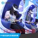 幻影星空vr虛擬現實設備vr文旅項目vr科普教育親子互動vr廠家