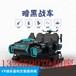 vr大型設備暗黑戰車6人座VR虛擬現實科技館VR科普基地