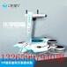 5d7d動感影院vr體感科普館娛樂項目定制vr體感游戲機大型設備一套