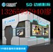 4D/5D動感影院多自由度動感平臺影院天幕影院動感球幕影院