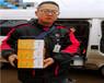 重庆市江津区银丰园艺场和中国柑橘研究所最新一代四季采摘柑橘品种长叶香橙