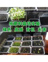 云南丰田宝生物有机肥安全可靠厂家直销图片