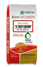 深圳豐田寶生物有機肥銷售批發圖片