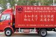 上海到渭南货运公司